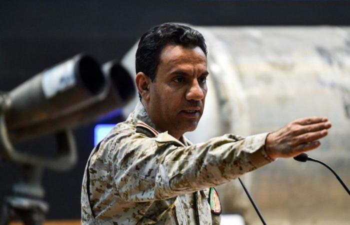 """""""التحالف"""": اعتراض وتدمير """"طائرة مفخخة"""" أطلقتها المليشيا الحوثية باتجاه السعودية"""
