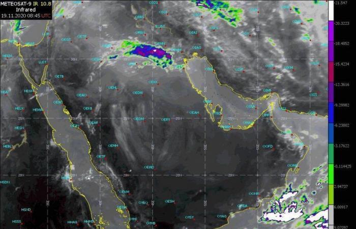 """""""مركز الأرصاد"""" يراقب تكوّن منخفض مداري في بحر العرب"""