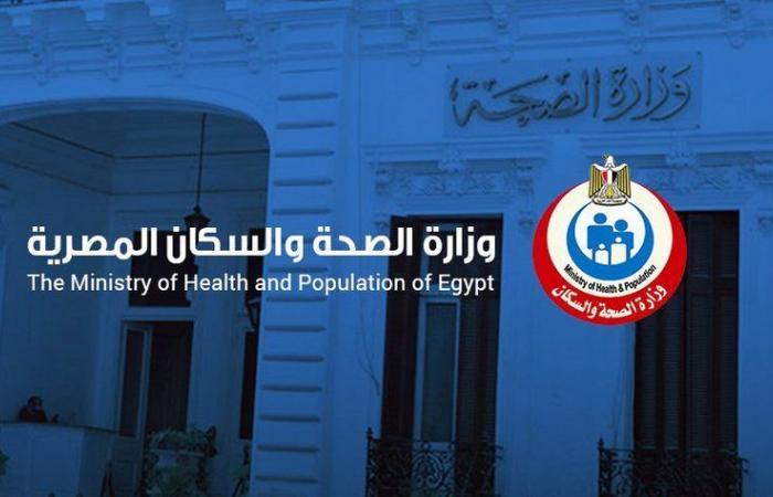 مصر تسجِّل 358 إصابة جديدة بفيروس كورونا.. و14 حالة وفاة
