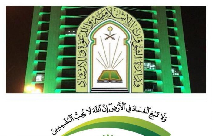 """""""الإسلامية"""" و""""نزاهة"""" تقيمان ورشة عمل افتراضية لحماية المال العام"""