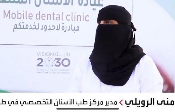 """على نفقتها.. طبيبة سعودية تؤمِّن عيادة متنقلة لعلاج أسنان الأطفال مجانًا """"فيديو"""""""