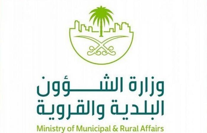 """""""الشؤون البلدية"""": عدم الالتزام باللائحة المحدثة لنشاط البقالات والتموينات مخالفة فورية"""