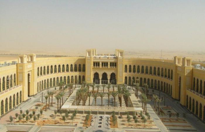 """مركز الأبحاث الواعدة بجامعة الأميرة نورة يناقش """"المرأة والعالم الرقمي"""""""