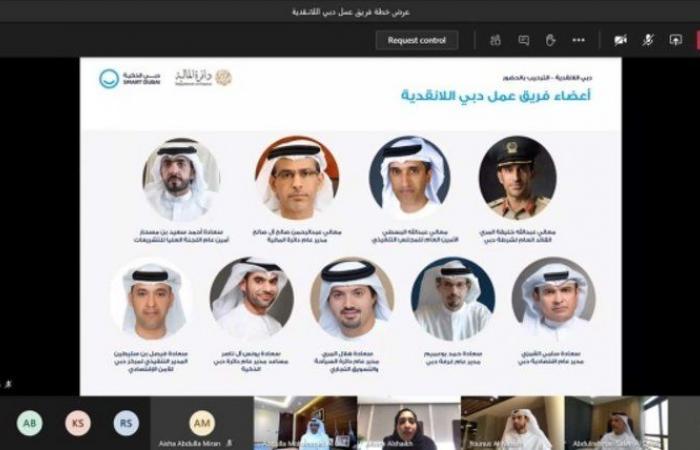 بشكل آمن وسهل.. دبي تخطط للاستغناء عن العملات النقدية