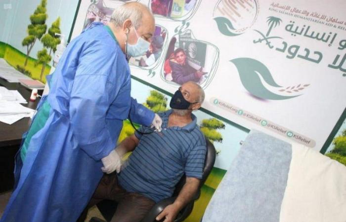 عيادات مركز الملك سلمان للإغاثة تواصل تقديم خدماتها الطبية في مخيم الزعتري