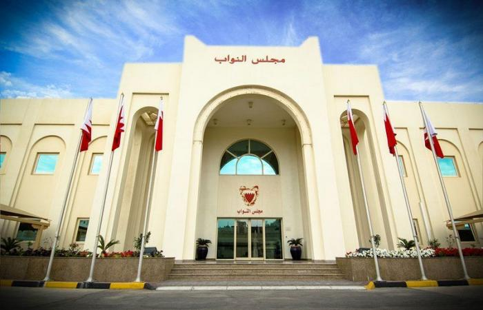 البرلمان البحريني يستنكر تصرفات خفر السواحل القطري