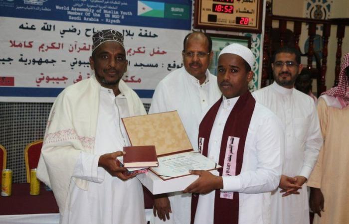 """وزير خارجية جيبوتي يشارك بحفل """"الندوة"""" لتكريم حفظة القرآن ببلاده"""