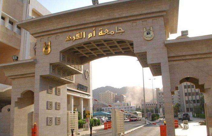 أكاديميون بجامعة أم القرى يشكون تأخر تجديد إقاماتهم والإدارة ترد