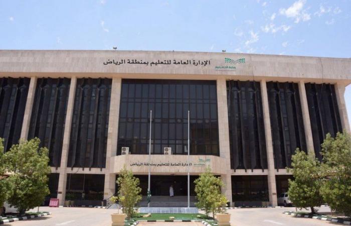 """""""تعليم الرياض"""" يدعو الطلاب والطالبات للمشاركة في """"جائزة الأمير سلطان لحفظ القرآن لذوي الإعاقة"""""""