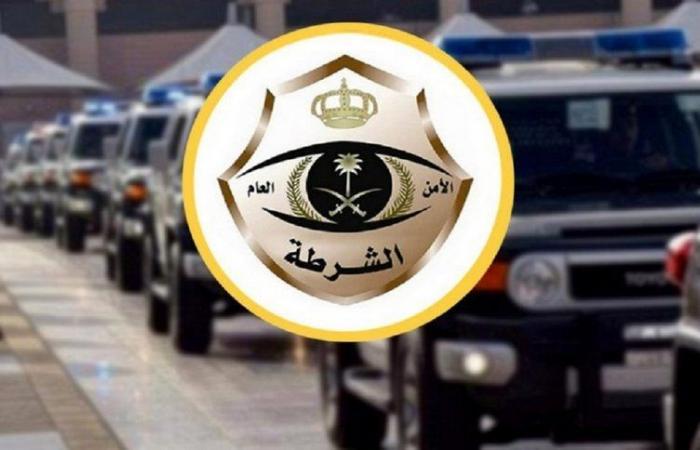شرطة الرياض: القبض على شخص أطلق أعيرة نارية في الهواء بالخرج