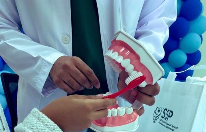 جمعية أمراض وجراحة اللثة تُسهم بحملة توعوية عن صحة الفم والأسنان بحائل