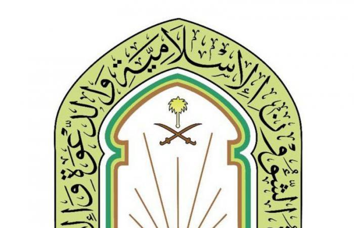 """""""الإسلامية"""" بالرياض يطلق برنامج """"كشف زيغ الإخوان المسلمين"""".. الأحد القادم"""