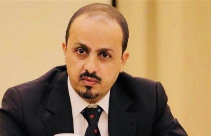 """""""الأرياني"""": """"الحوثي"""" ضاعفت من تجنيد أطفال اليمن بعد أن انتزعتهم من مقاعد الدراسة"""