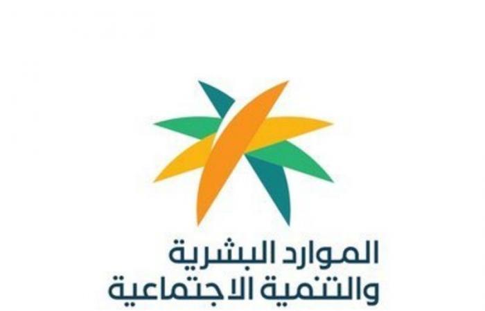 جدة تتصدر.. 708 مخالفي توطين واحترازات على منشآت مكة التجارية