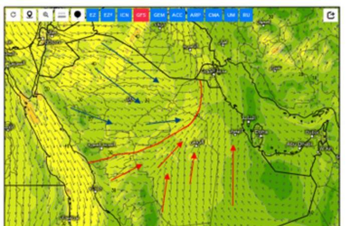 """المسند يكشف خريطة الأجواء المضطربة.. والرياض في واجهة """"الباردة"""""""