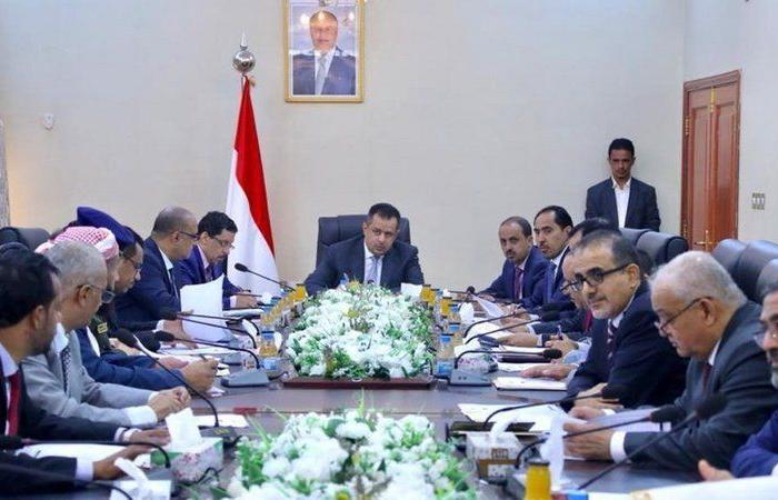 """حكومة اليمن: تصنيف الحوثي """"جماعة إرهابية"""" يحد من نفوذ إيران الداعم لها"""