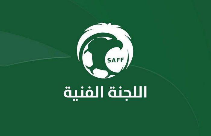 اللجنة الفنية تُعلن إقامة دورة التدريب الآسيوية B للاعبين الدوليين المعتزلين
