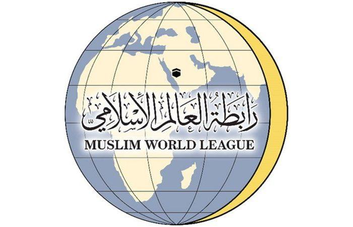 """""""العالم الإسلامي"""" ترحب بالمشروع الأممي المعزز لثقافة السلام والتسامح"""