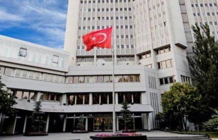 تركيا تدين بشدة الهجمات على المملكة