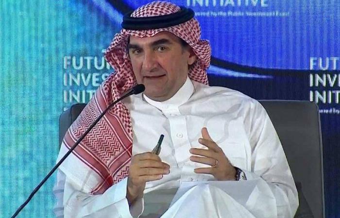 """""""الرميان"""" يفتتح النسخة الرابعة لمؤتمر مبادرة مستقبل الاستثمار"""
