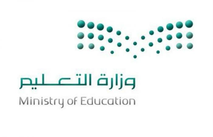 """""""تعليم الرياض"""" تشدد على عدم استخدام تطبيقات التواصل الاجتماعي في تبادل البيانات الرسمية"""