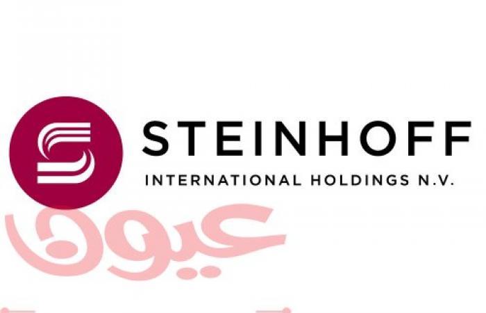 """شتاينهوف إنترناشونال هولدينجز إن في: إشعار توافر اقتراح """"إس 155"""""""