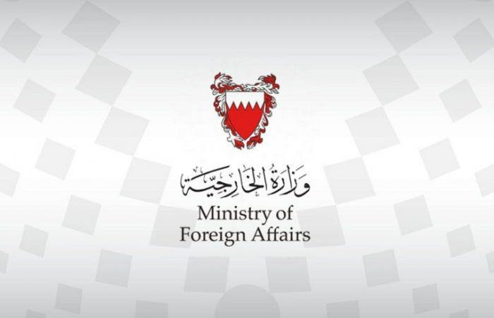 البحرين تدين بشدة هجوم ميليشيا الحوثي الإرهابية البالستي باتجاه مدن المملكة