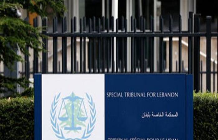 تمديد ولاية المحكمة الدولية الخاصة بلبنان عامين إضافيين