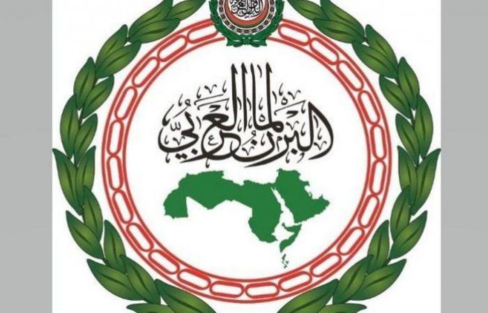 """""""البرلمان العربي"""" يطالب المجتمع الدولي بالتدخل لمنع الأعمال الإرهابية على السعودية"""