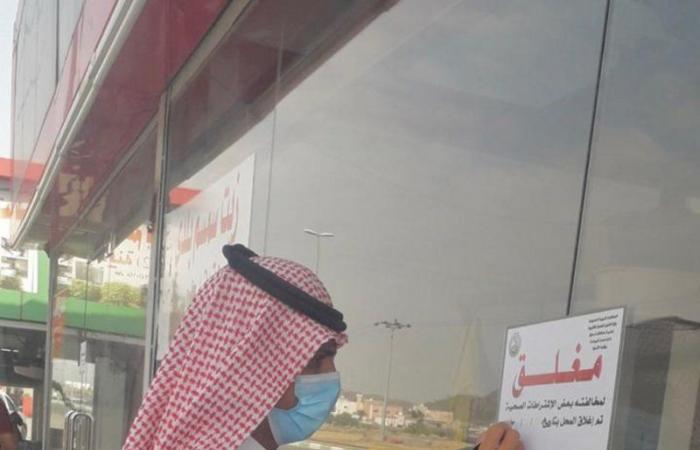 """""""بلدية بارق"""" تغلق 10 محال وتحرر 23 مخالفة للإجراءات الاحترازية"""