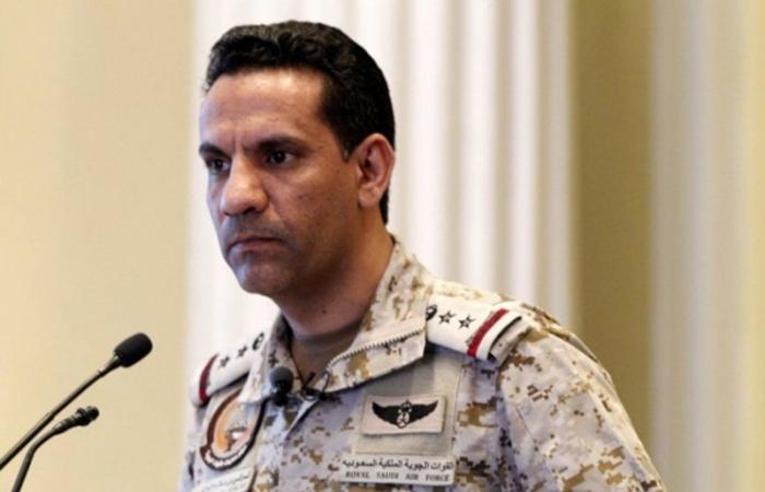 """""""التحالف"""": اعتراض وتدمير 5 طائرات دون طيّار مفخّخة حاولت استهداف المدنيين والأعيان المدنية"""