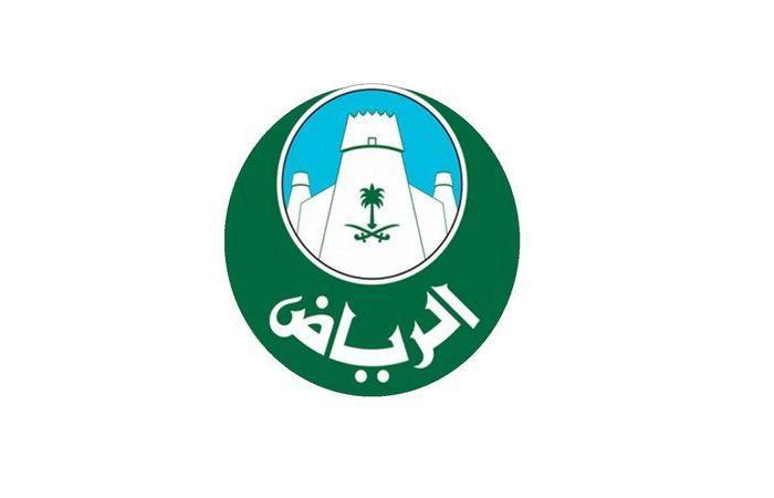 أمانة الرياض: مؤشر الإغلاقات الأسبوعي يهبط بنسبة 72 %