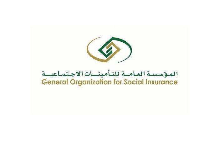 """دون التقيد بنسبة 10%.. """"التأمينات """" تتيح خدمة رفع أجور السعوديين إلى 4000 ريال"""