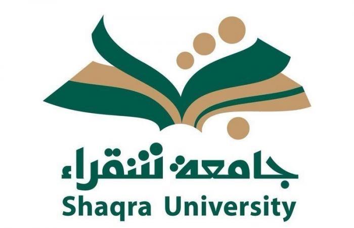 """بالأسماء.. """"السيف"""" يصدر قراراً بترقية 18 من منسوبي جامعة شقراء"""