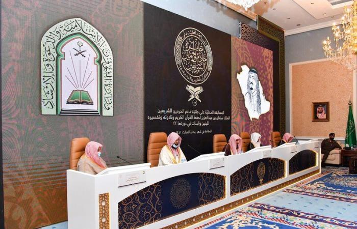 انطلاق فعاليات المسابقة المحلية على جائزة خادم الحرمين لحفظ القرآن الكريم