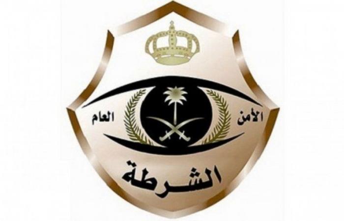 شرطة مكة المكرمة: القبض على 3 مواطنين ومقيم يمني اعتدوا على أحد العمالة