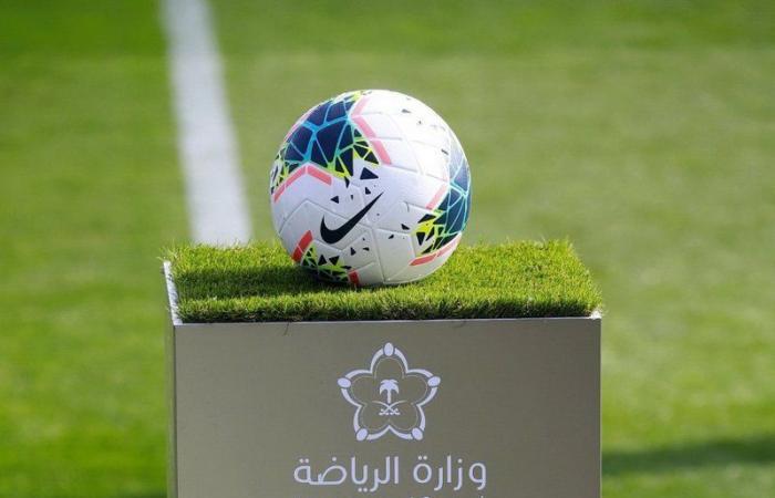 برنامج الابتعاث ينظم النسخة السعودية من كأس الأبطال الدولية
