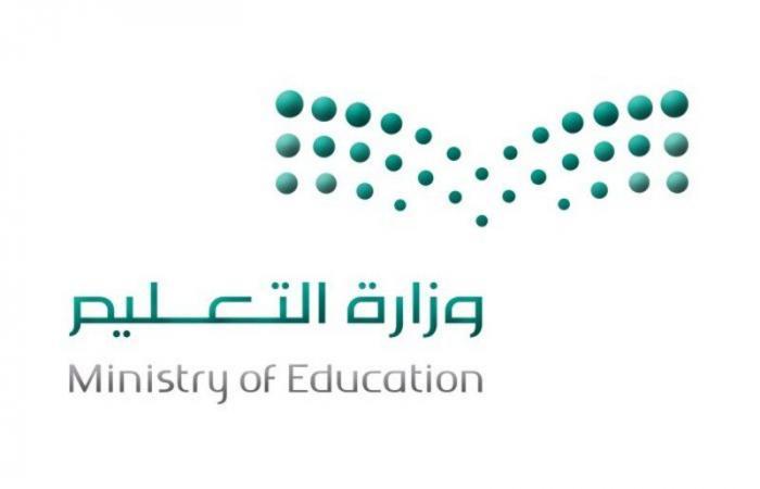 75 ألف طالب وطالبة بتعليم ينبع يؤدون غدًا الأحد اختبارات الفصل الدراسي الثاني