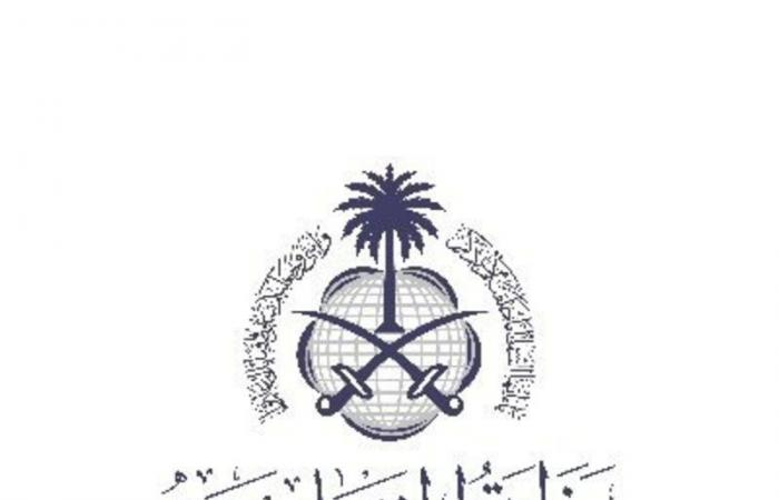 المملكة تقدم التعازي والمواساة في ضحايا حادث قطار مدينة طوخ في مصر
