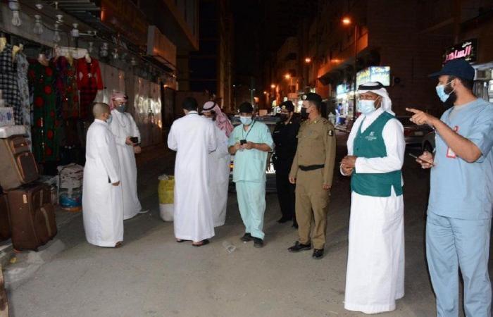 مكة.. إغلاق 17 منشأة تجارية وإتلاف 470 كجم تمور مجهولة المصدر