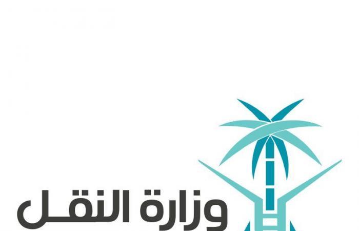 وزارة النقل تعالج 98% من البلاغات كأعلى الجهات الخدمية في الرياض
