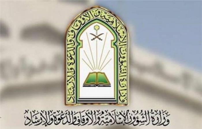 """""""الشؤون الإسلامية"""" تُشدد على أئمة الجوامع بضرورة التقيد بالإجراءات الاحترازية"""