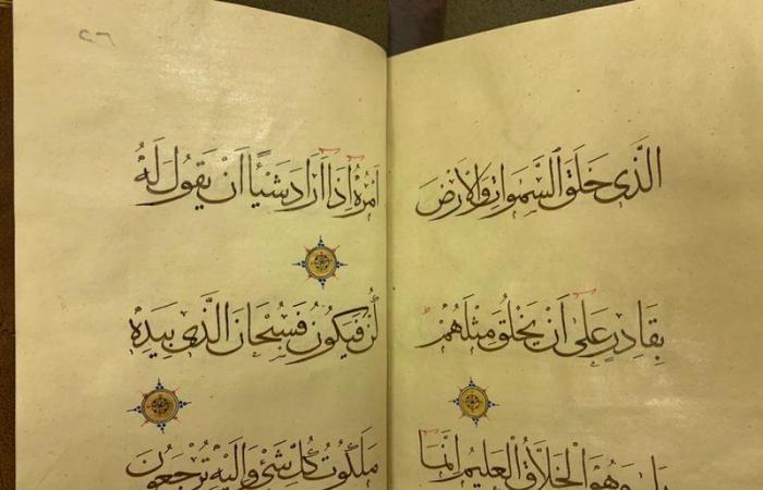 """""""الطريق إلى مكة"""".. مكتبة الملك عبدالعزيز تبتكر الموروث لاستشراف المستقبل"""
