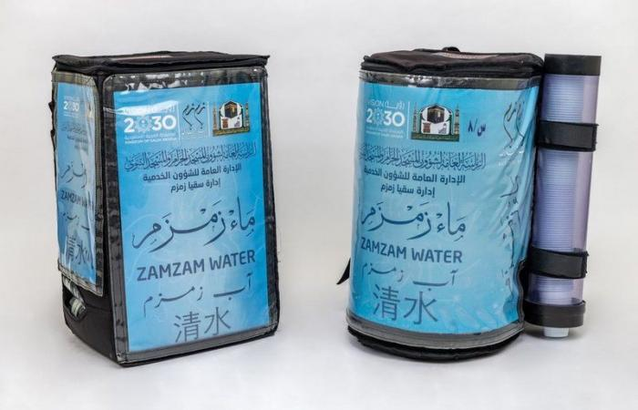 رئاسة الحرمين: ٣ آلاف لتر من ماء زمزم تُوَزع في رحاب المسجد الحرام يوميًّا