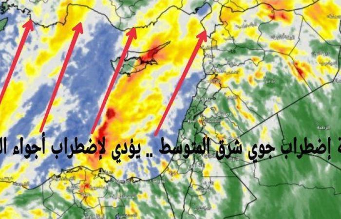 """""""كراني"""": حالة مطرية على هذه المناطق تشتد خلال الـ48 ساعة القادمة"""