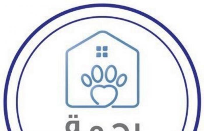 """جمعية """"رحمة"""" للرفق بالحيوان ترحب بمبادرة أمانة العاصمة المقدسة للكلاب الضالة"""