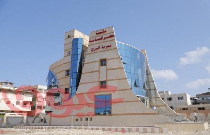 """""""مكتبة مصر العامة بدمياط"""" تعلن عن معرض الفنون أونلاين"""