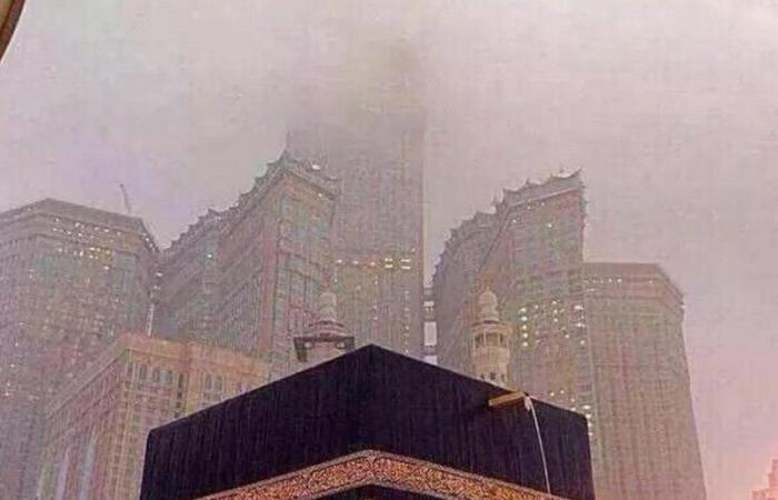 خبير طقس: حالة مطرية مرتقبة على مكة تبدأ غدًا وتستمر عدة أيام