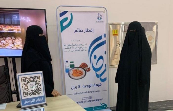 """""""نِعَم"""" تُكثّف جهودها للتحذير من الهدر الغذائي في رمضان"""