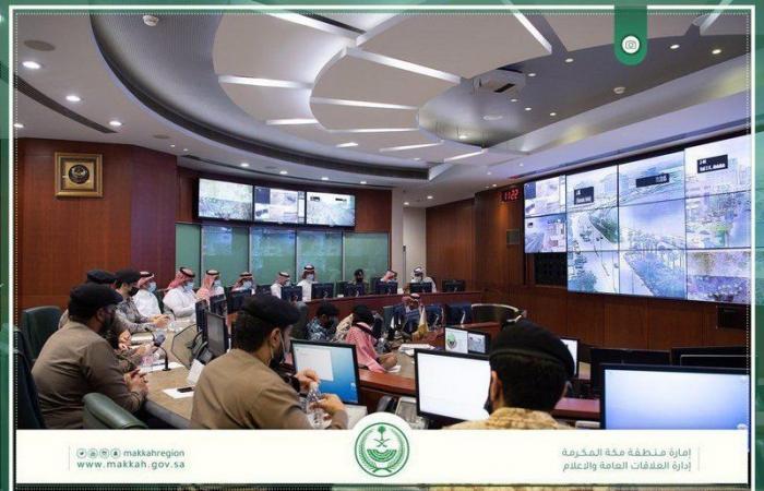 تحذير من تقلبات جوية على مكة من الجمعة حتى الثلاثاء